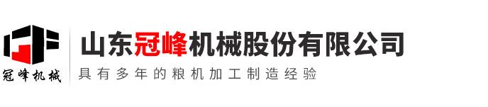 山东必威竞彩机械股份有限公司